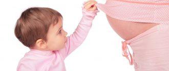 Совместимо ли грудное вскармливание с беременностью