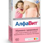 Алфавит для беременных