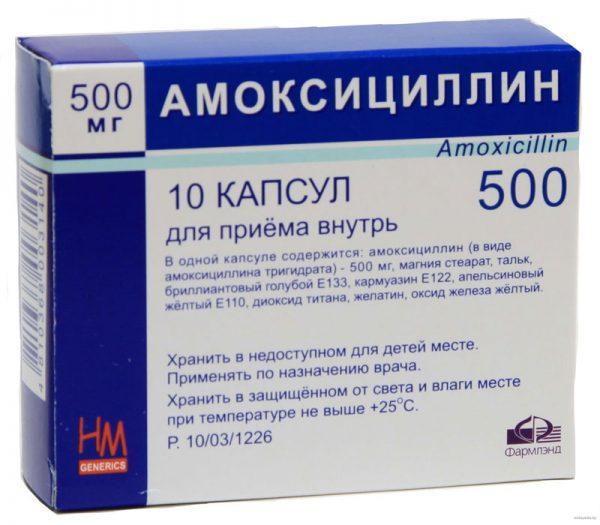 Пиелонефрит при беременности: виды, симптомы, лечение, народные ...