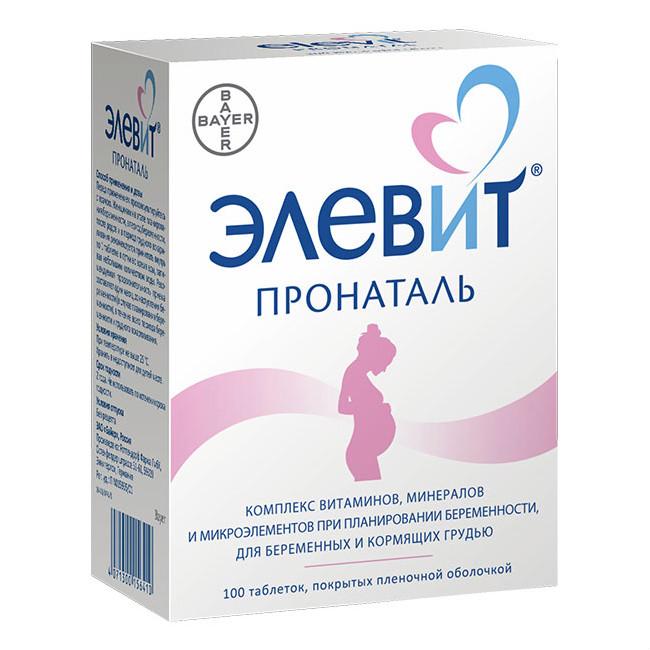 Поливитаминные комплексы для беременных женщин 7