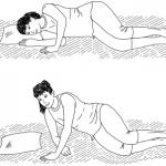 Подъём при низкой плацентации