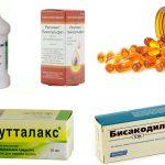 Слабительные медицинские препараты