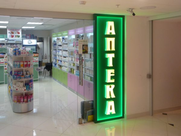 Выбор аптечных средств