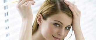 Окрашивание волос при беременности