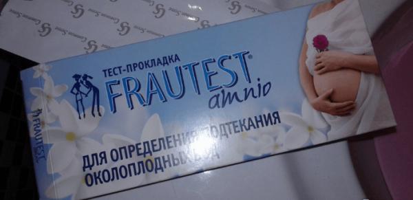 Пример FRAUTEST amnio в упаковке