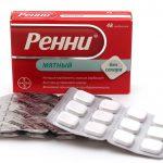 Ренни: таблетки в картонной коробке