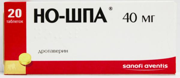 Таблетки Но-шпа