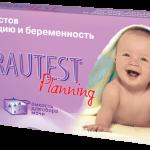 Тест на овуляцию и беременность Frautest Planning