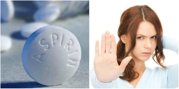 аспирин нельзя