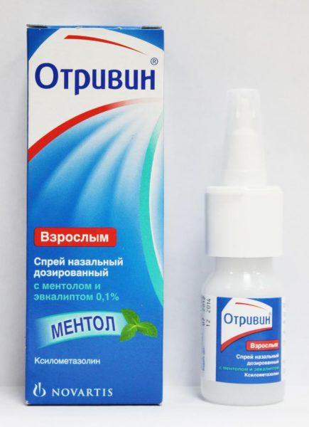 спрей Отривин