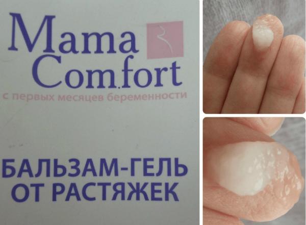 На фото вид и упаковка крема Мама комфорт