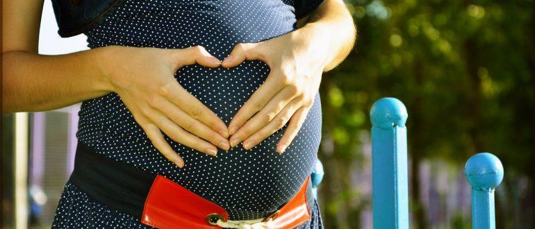 сохранение беременности