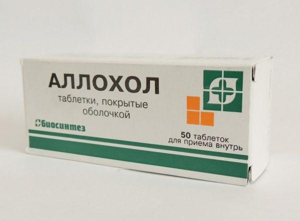 Таблетки Аллохола