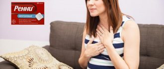 Беременная испытывает приступ изжоги