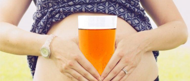Безалкогольное пиво во время беременности