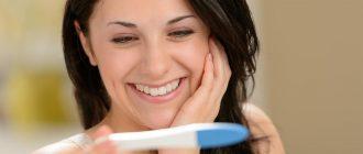 девушка тест на беременность
