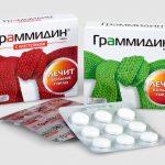 Таблетки Граммидин в упаковке