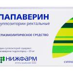 Раствор для инъекций Папаверин в упаковке
