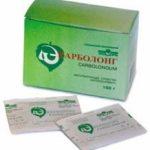 Порошок для приготовления суспензии Карболонг в упаковке