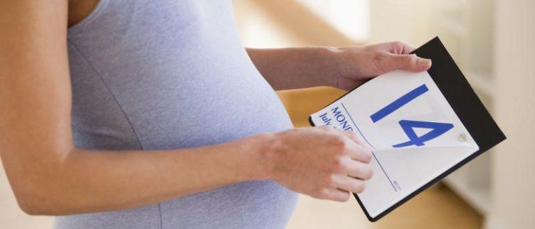 Расчёт предварительной даты родов