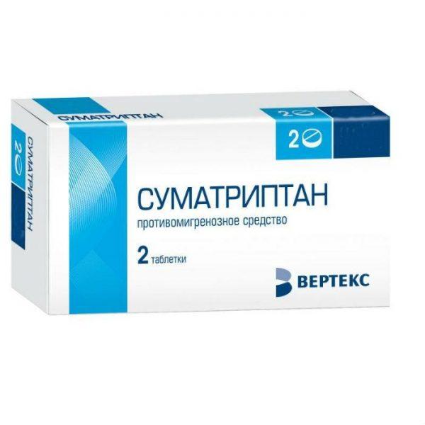 Можно ли беременным цитрамон и парацетамол при головной боли