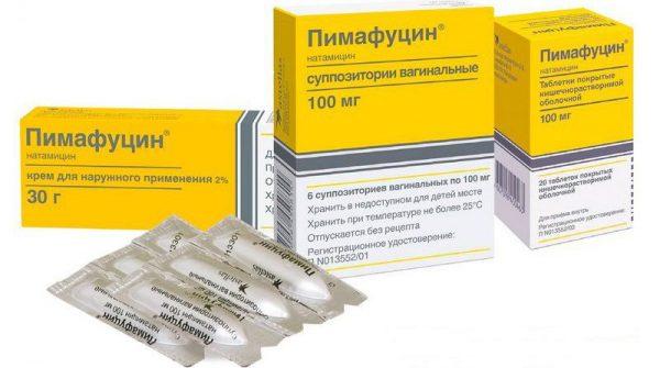 Свечи и коробки лекарства Пимафуцин