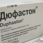 таблетки Дюфастона