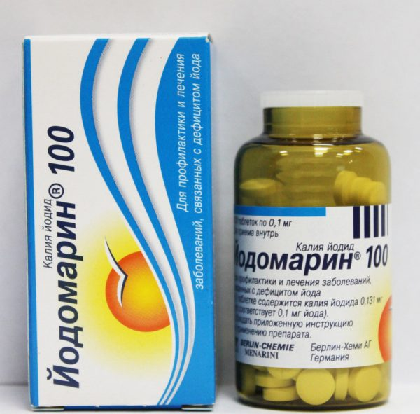 коробка и флакон с таблетками Йодомарина
