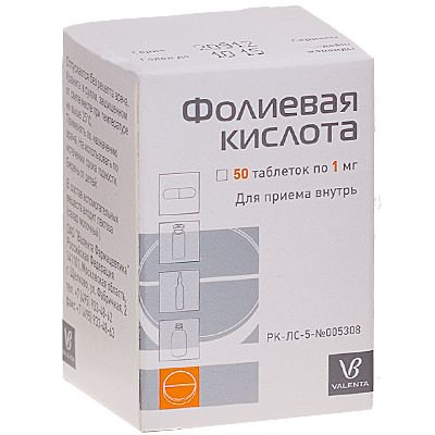 Упаковка таблеток с фолиевой кислотой