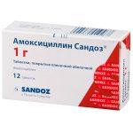 Амоксициллин в виде таблеток в упаковке