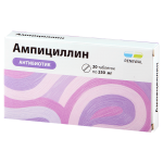 Ампициллин в упаковке