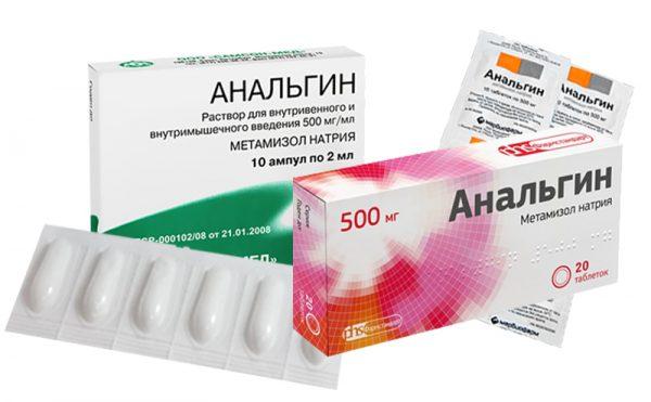 Формы выпуска Анальгина — таблетки, ампулы и ректальные свечи