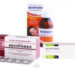 Ибупрофен в таблетках и в виде суспензии