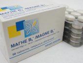 Магне В6 поможет поддержать беременной женщине необходимый уровень магния в организме