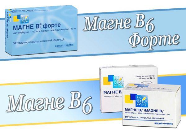 Магне В6 (таблетки и раствор) и Магне В6 Форте
