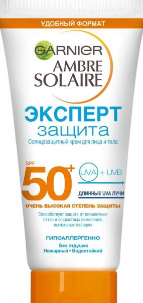 Солнцезащитный крем Garnier