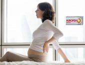 У беременной болит спина