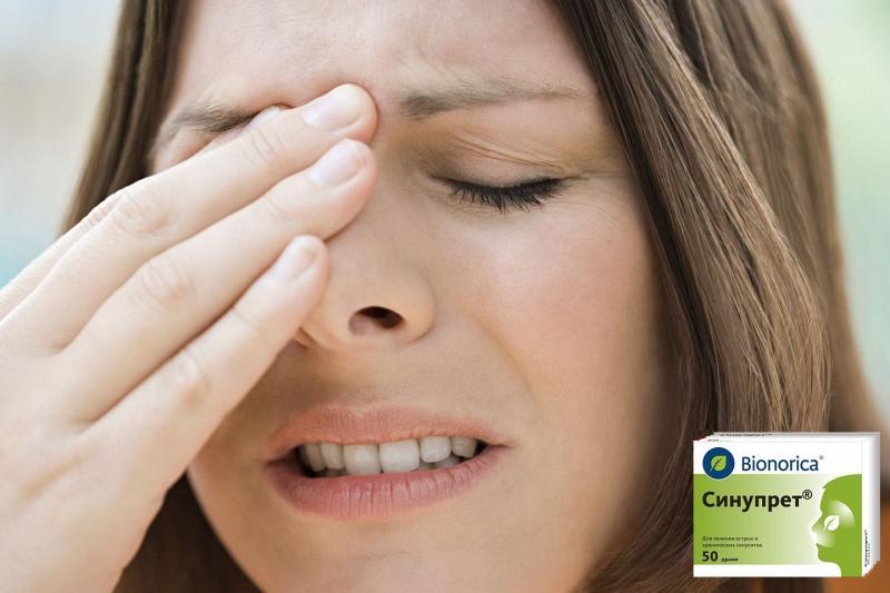 Синупрет — проверенный временем препарат от синусита для беременных