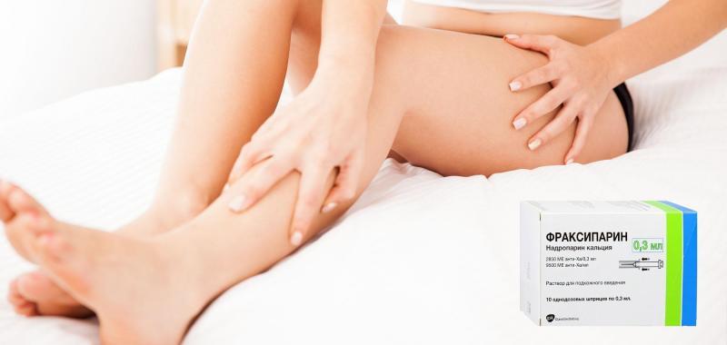 Беременная испытывает боль в ноге из-за тромбоза