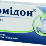 Домидон в упаковке