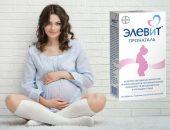 Элевит Пронаталь во время беременности