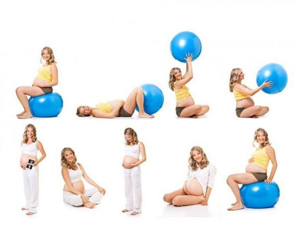 Упражнения для беременных на фитболе