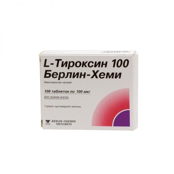 упаковка L-тироксина