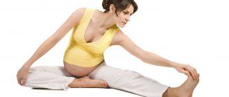 ЛФК при беременности