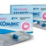 Суппозитории вагинальные Микомакс в упаковке