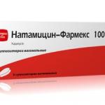 Натамицин в упаковке