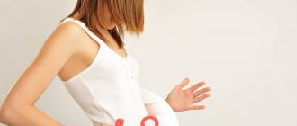 определить беременность