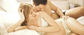 Правильные позы во время секса при беременности сделают сексуальную жизнь яркой и безопасной для малыша