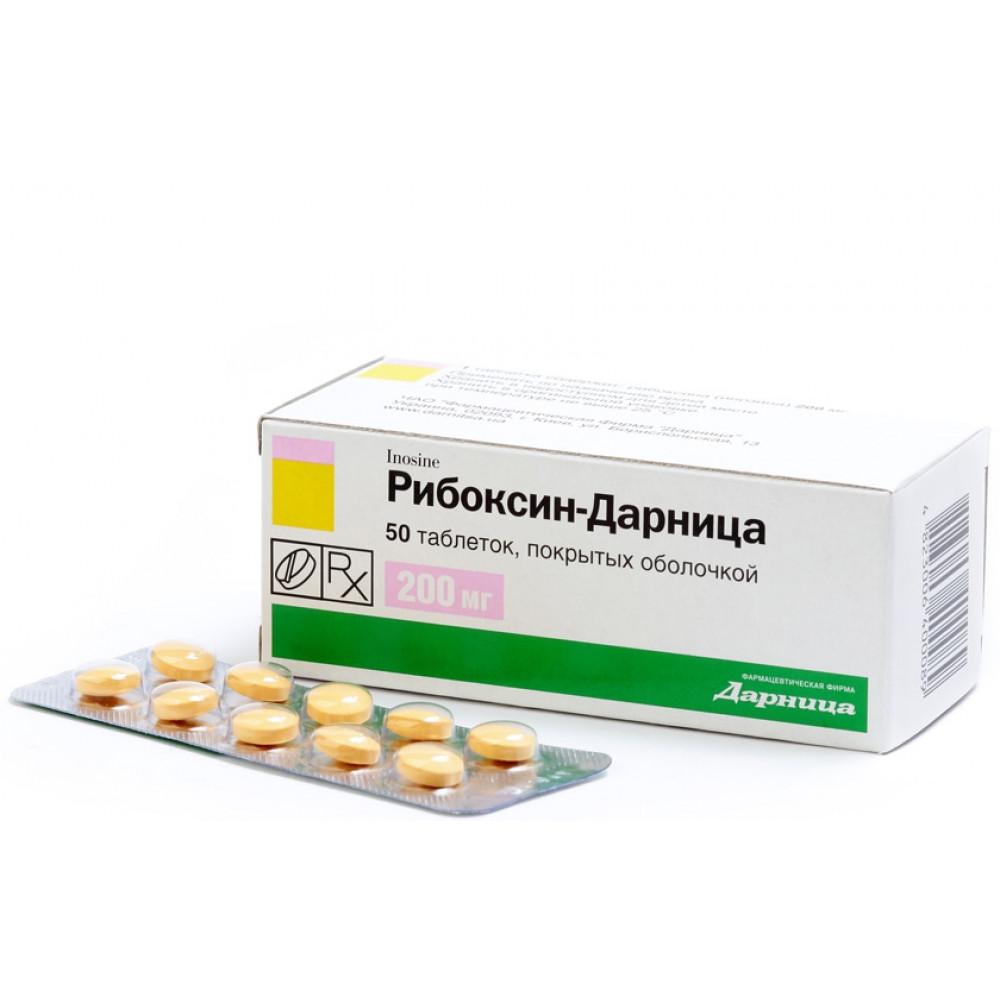 Рибоксин во время гестации: друг или враг