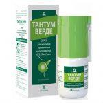 Спрей Тантум-Верде в упаковке